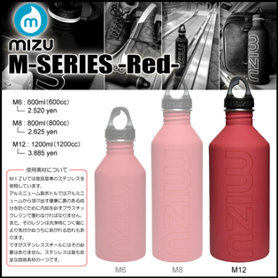 M12/Red画像