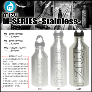 M12/Stainless画像