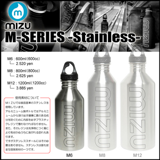 M6/Stainless画像