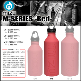 M8/Red画像