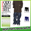 RICHY PANTS NATURAL