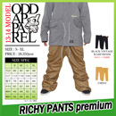 RICHY PANTS PREMIUM