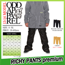 RICHY PANTS PREMIUM01