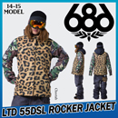 55DSL ROCKER JACKET