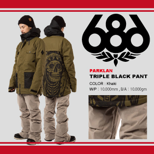 TRIPLE BLACK PANT/Khaki画像