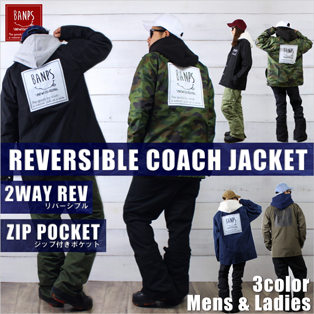 REVERSIBLE 2WAY COACH JACKET/LG画像