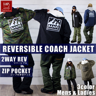 REVERSIBLE 2WAY COACH JACKET/MT画像