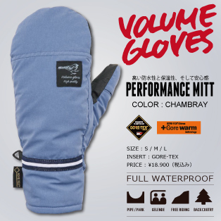 PERFORMANCE MITT/CHAMBRAY