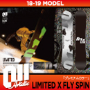 LIMITED X FLY SPIN