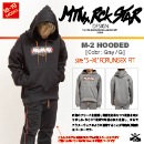 M-2 HOODED/Gray/G