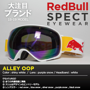ALLEY OOP/shiny white画像