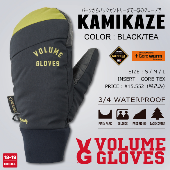 18-19/VOLUME GLOVES