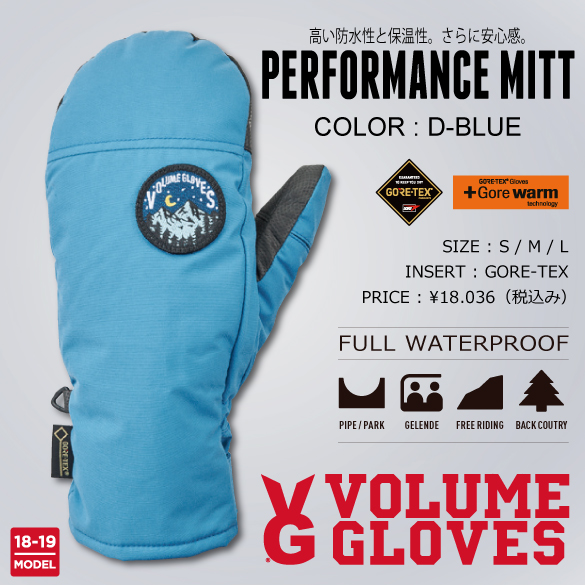 PERFORMANCE MITT/D-BLUEのカラー画像