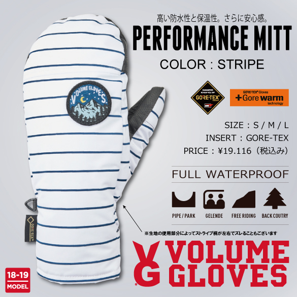 PERFORMANCE MITT/STRIPEのカラー画像