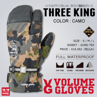 THREE KING/CAMO