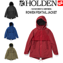 ROWEN FISHTAIL JACKET