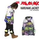 HARUMAKI JACKET/Cloud Rainbow
