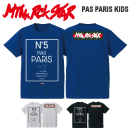 PAS PARIS KIDS
