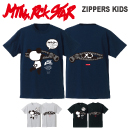 ZIPPERS KIDS