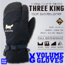 THREE KING/BLACK/REAL LEATHER