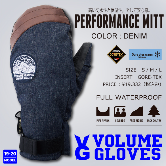 PERFORMANCE MITT/DENIMのカラー画像
