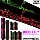 DOUBLE FLY/LONG