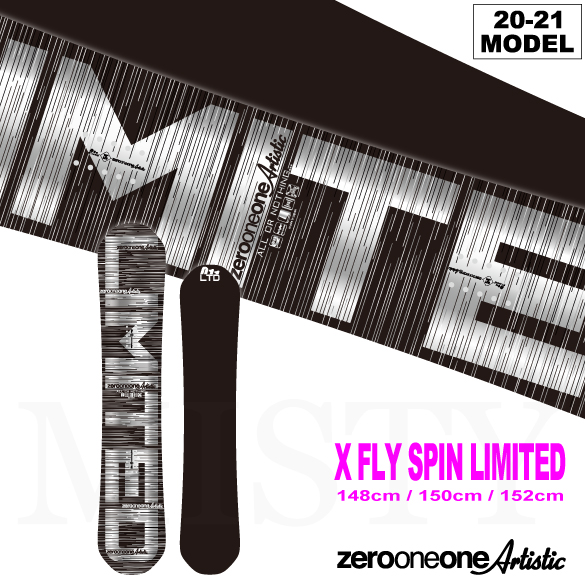 011Artistic/X FLY SPIN LIMITED