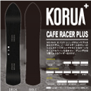 CAFE RACER PLUS