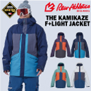 KAMIKAZE F+LIGHT JACKET